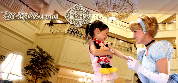 hong kong disneyland package from manila