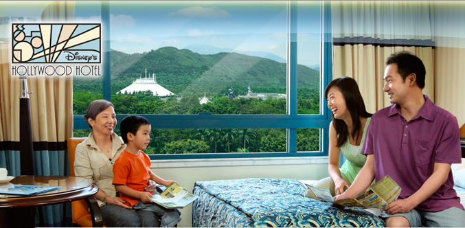 hong kong disneyland package tour