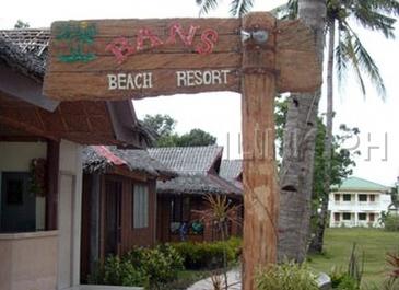 Bans Beach Resort Boracay Hotel