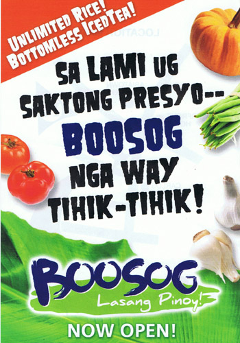 BOOSOG RESTAURANT - CEBU