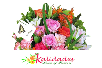 KALIDADES HOUSE OF FLOWERS